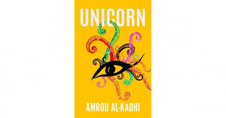 Unicorn: The Memoir of a Muslim Drag Queen Review